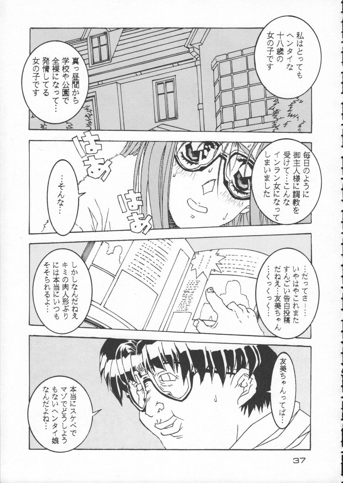 Godzilla vs Curry Aji 37