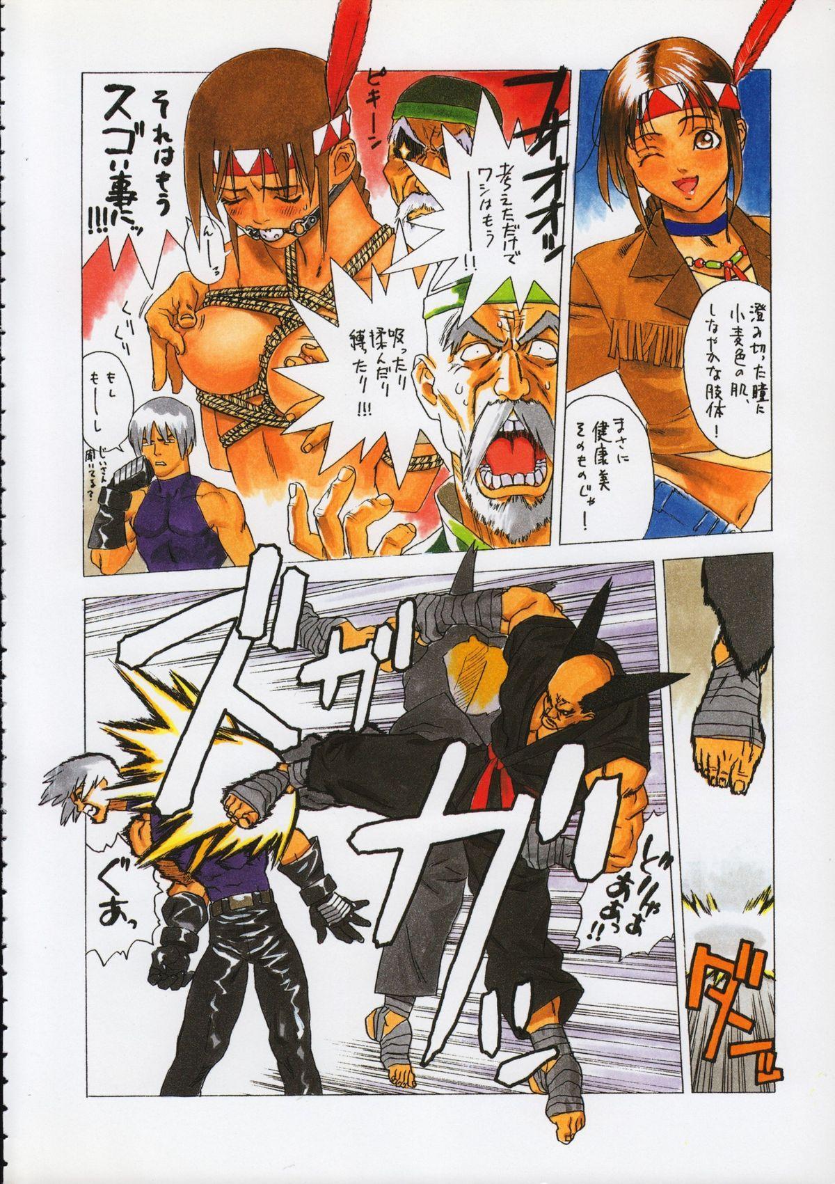 Godzilla vs Curry Aji 6