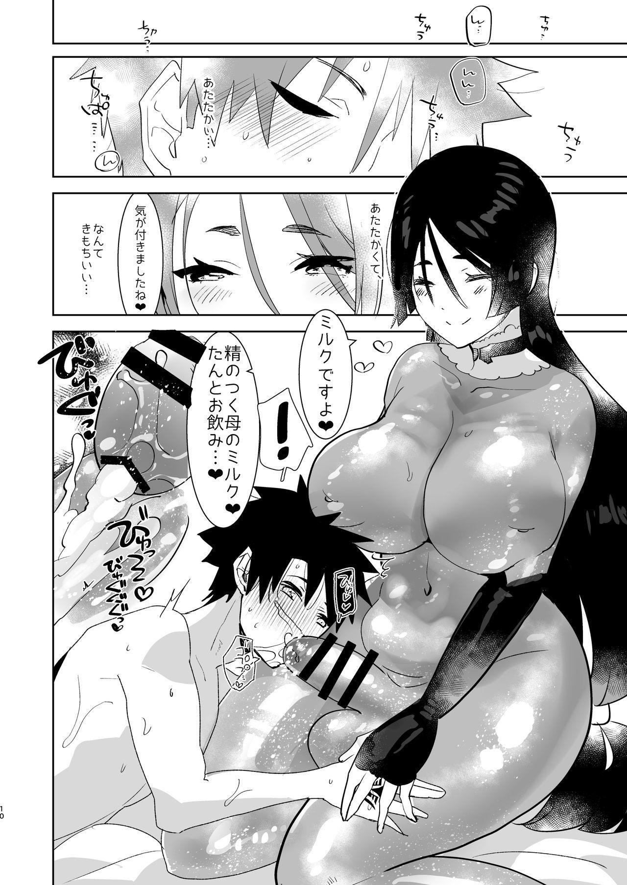Yorimitsu Mama!! 9