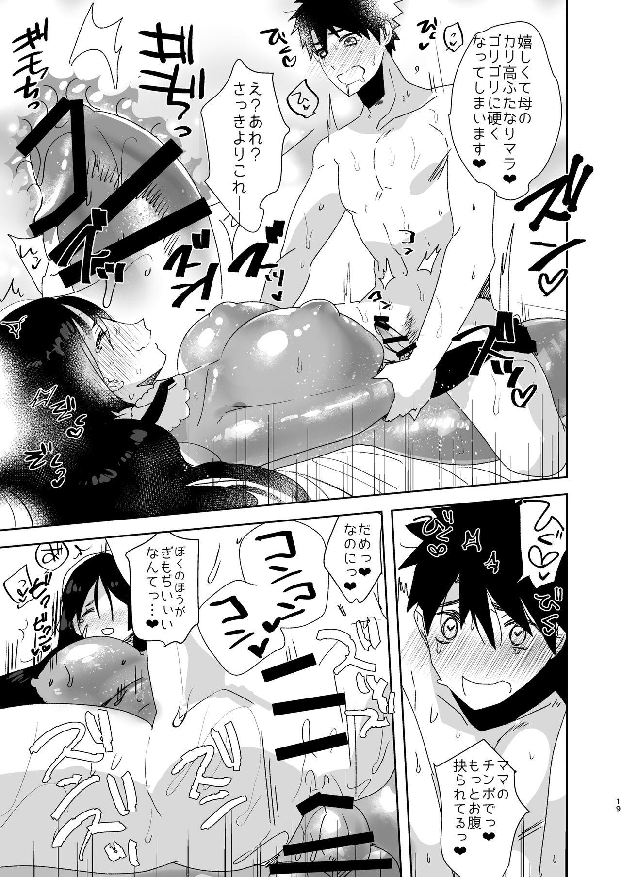 Yorimitsu Mama!! 18