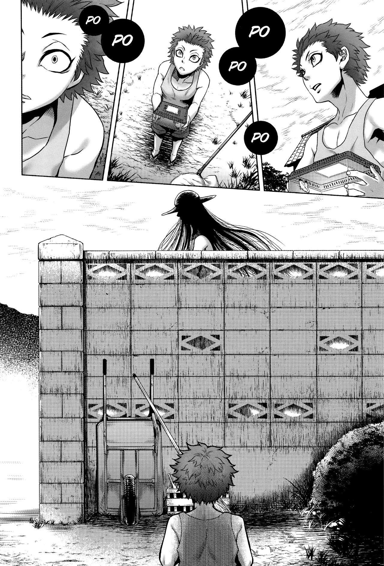 [Jyoka] Hachishaku Hachiwa Keraku Meguri - Igyou Kaikitan Ch. 1-5 [English] [Mongolfier] 13