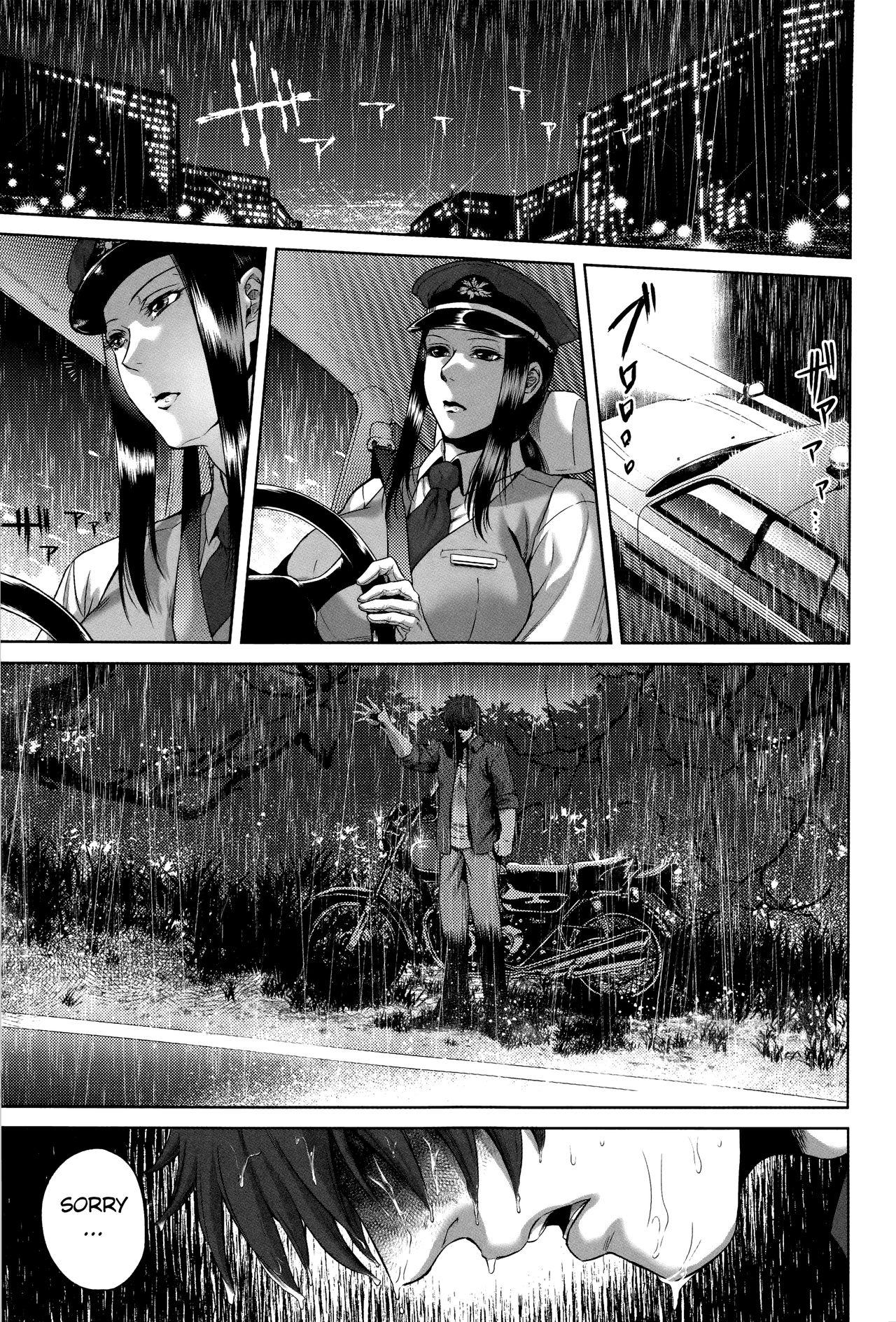 [Jyoka] Hachishaku Hachiwa Keraku Meguri - Igyou Kaikitan Ch. 1-5 [English] [Mongolfier] 8