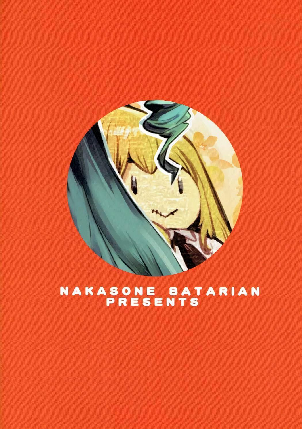 GirlPan Rakugakichou 3 25