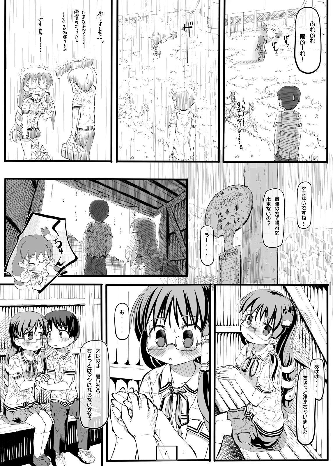 Kiseki no Sekai 6