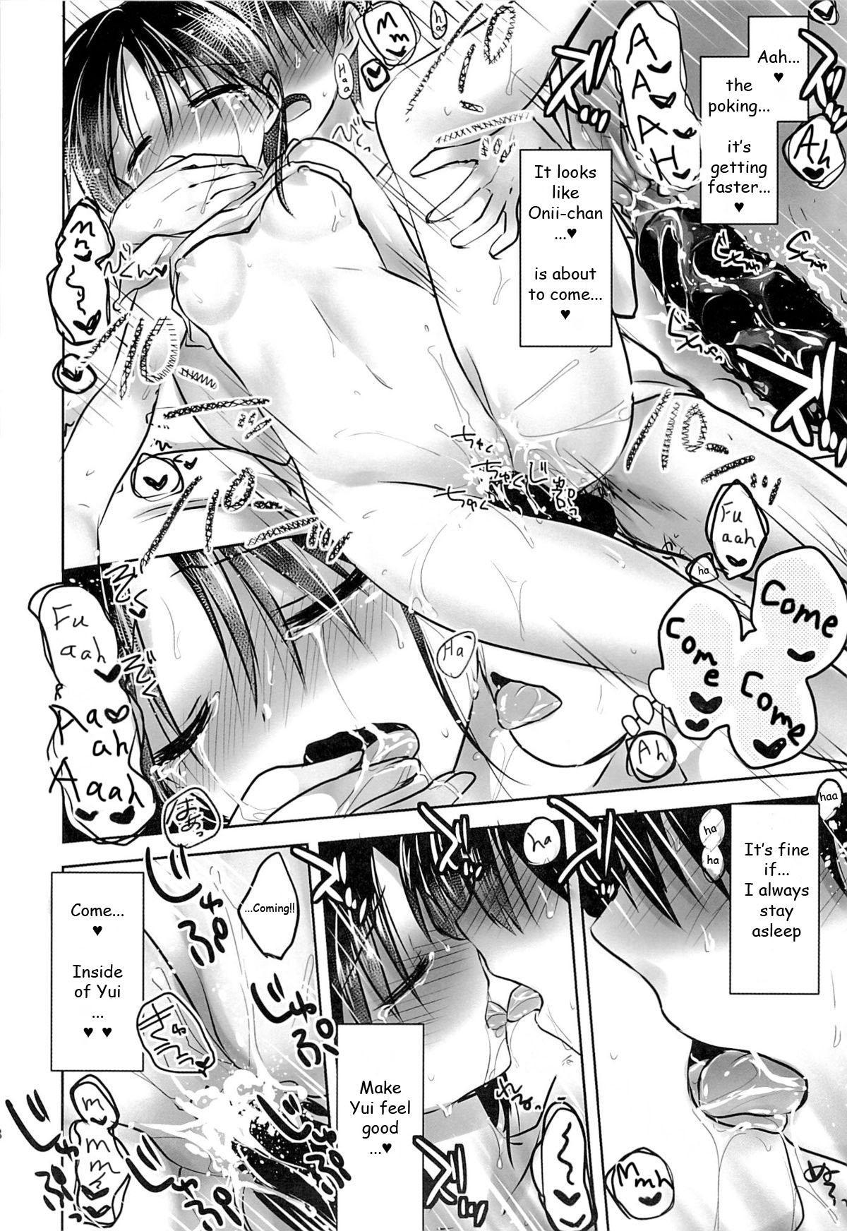 Oyasumi Sex am3:00 30