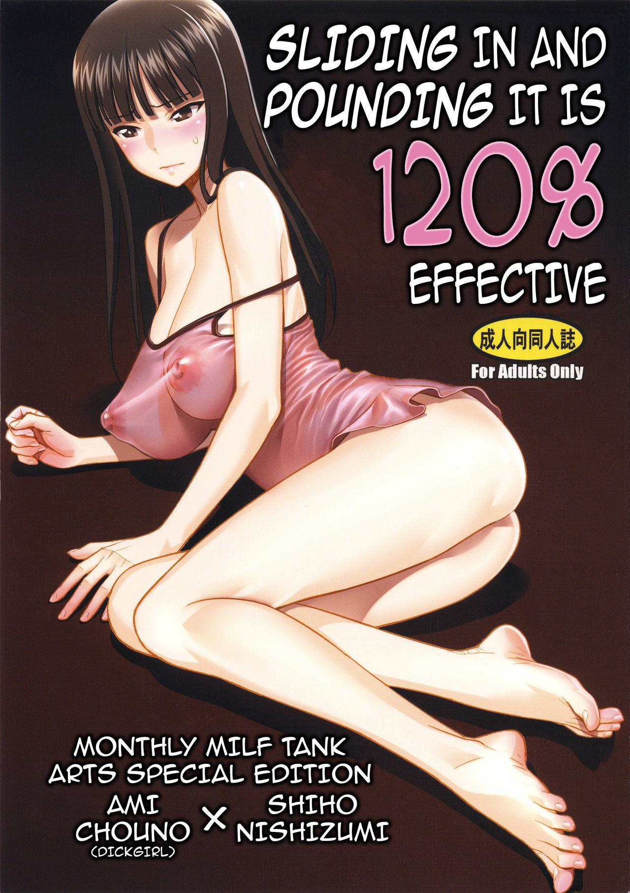 Zuryu tto Irete Zubozubo tto Yareba Gekiharitsu 120%   Sliding in and Pounding it is 120% Effective 0
