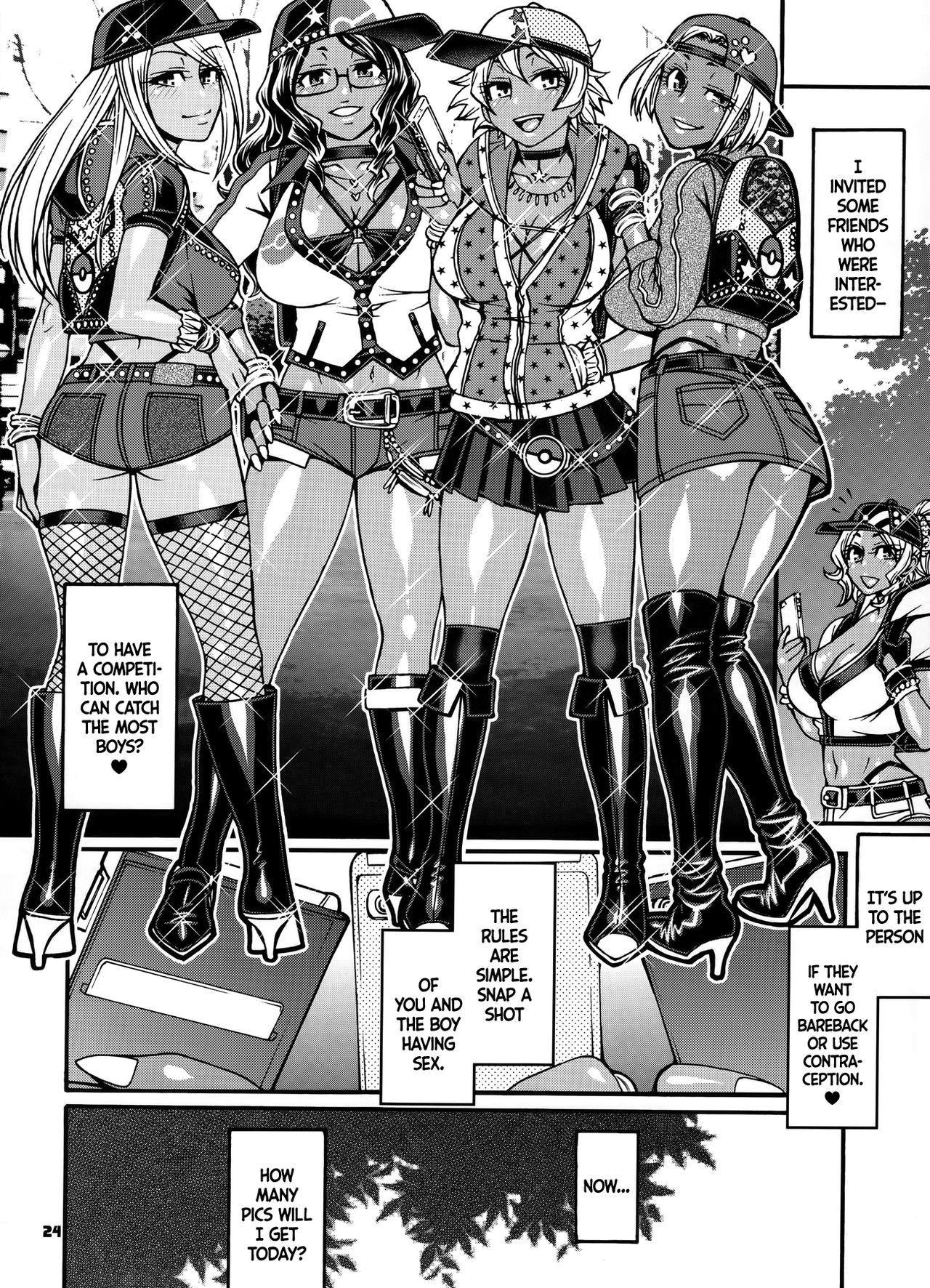 Snack Kankaku de H shiyo | Think Of Sex Like A Snack 22