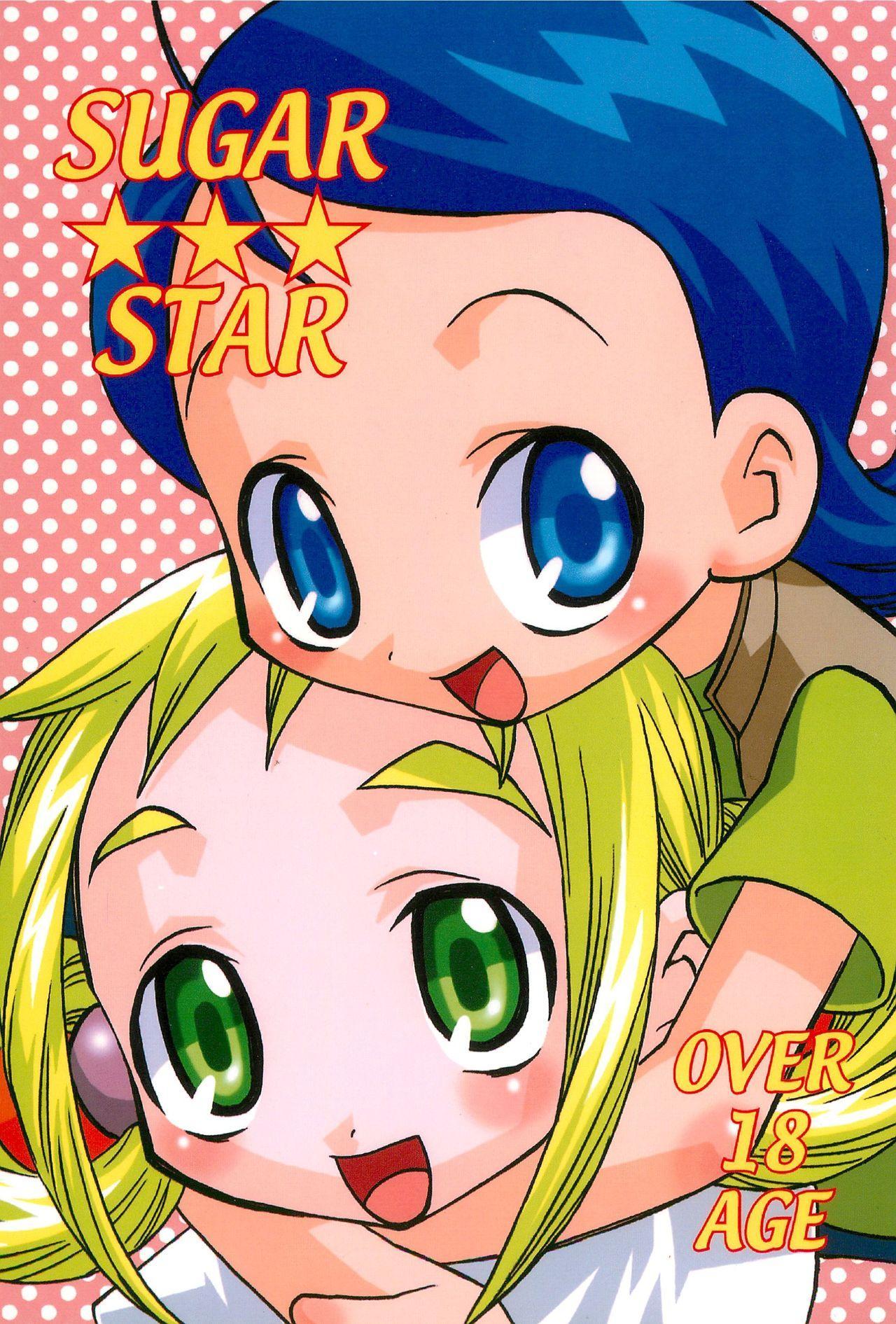 SUGAR STAR 0