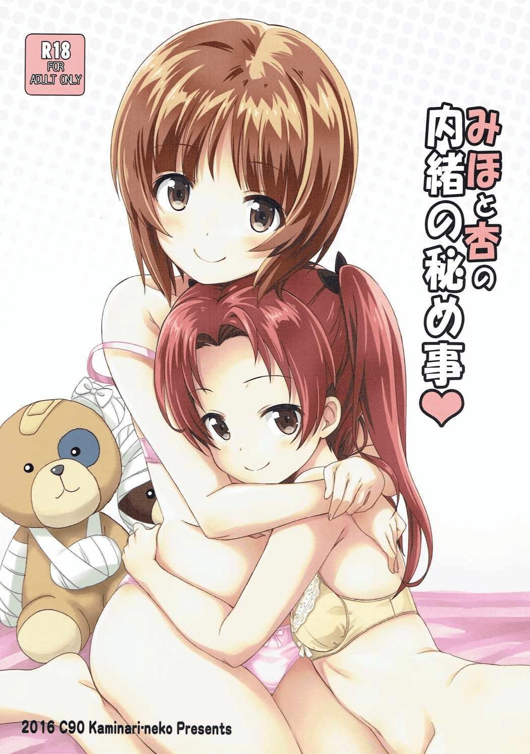 Miho to Anzu no Naisho no Himegoto 0