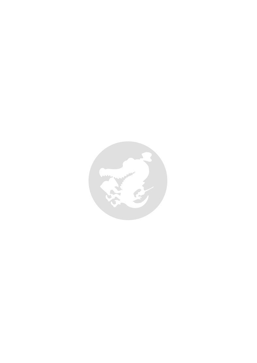 COMIC HANA-MAN 2017-04 [Digital] 1