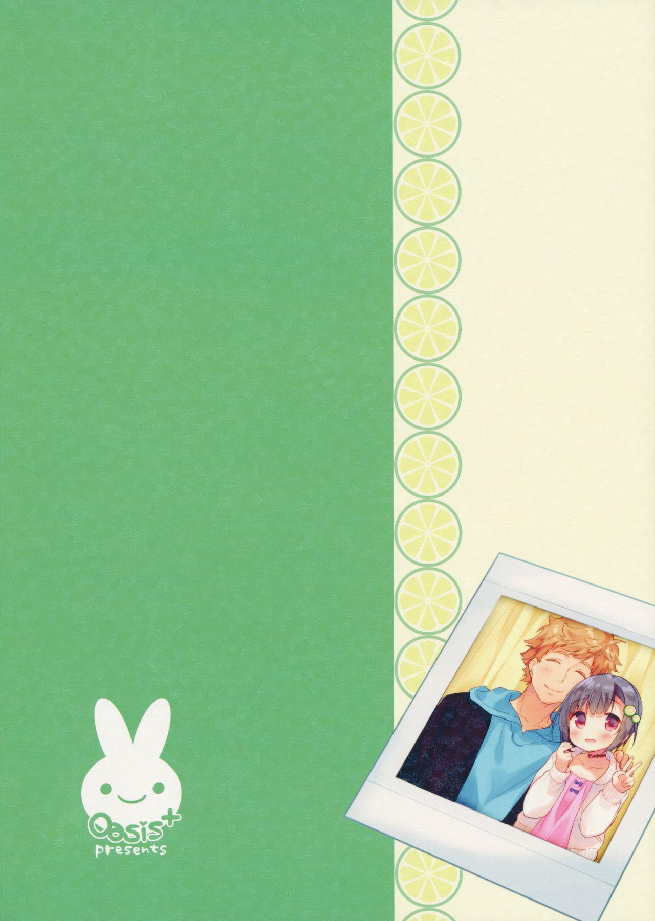 Dokumo Lime CASE FILE 29