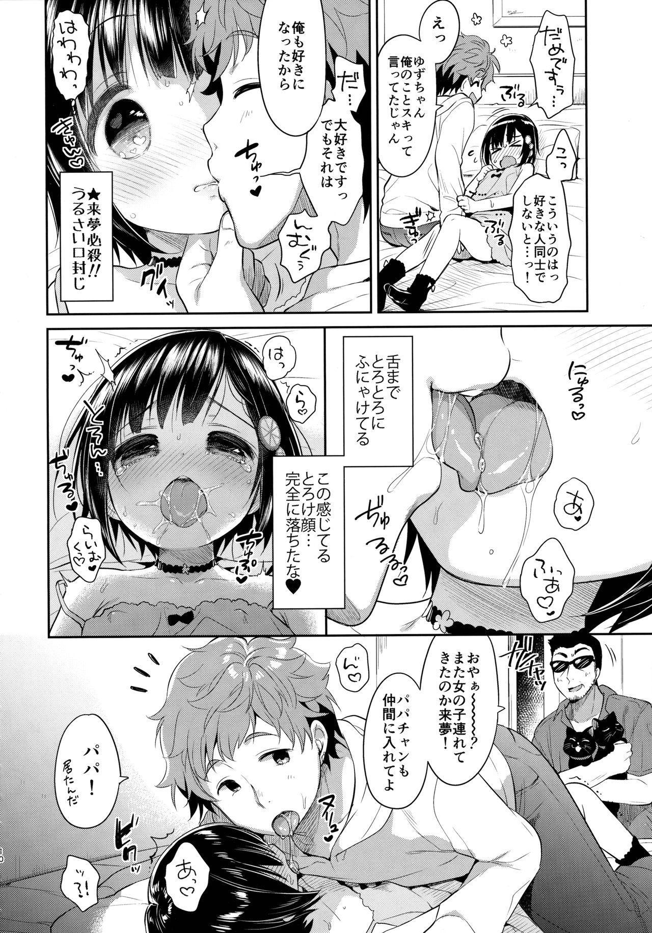 Dokumo Lime CASE FILE 8