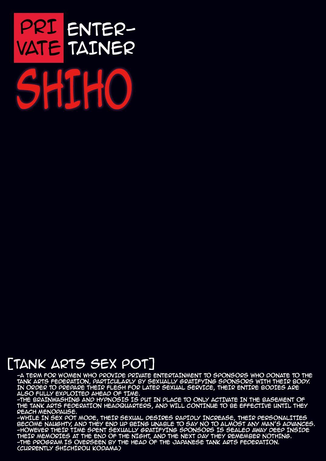 Ura Settai Shiho   Private Entertainer Shiho 18