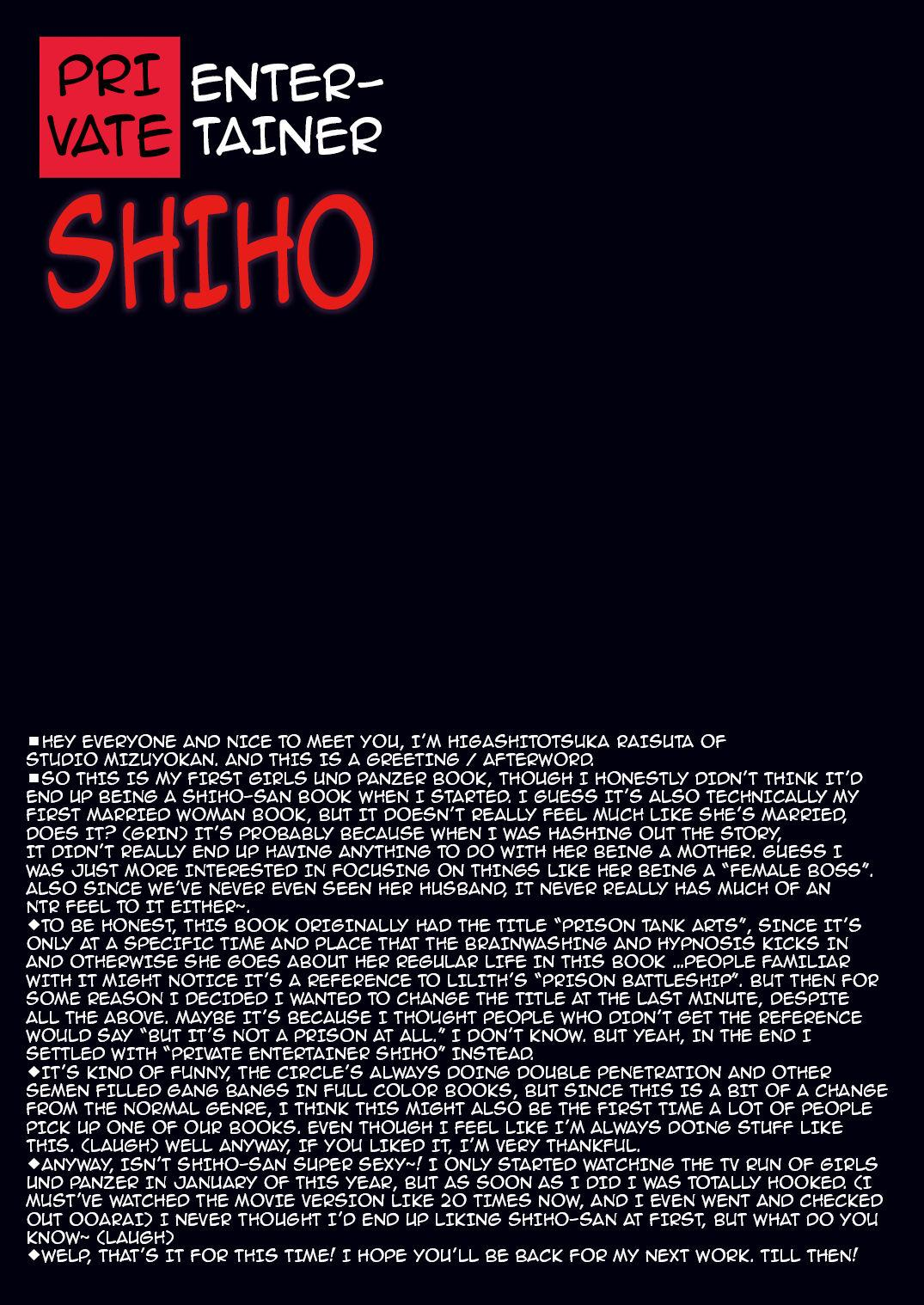 Ura Settai Shiho   Private Entertainer Shiho 34