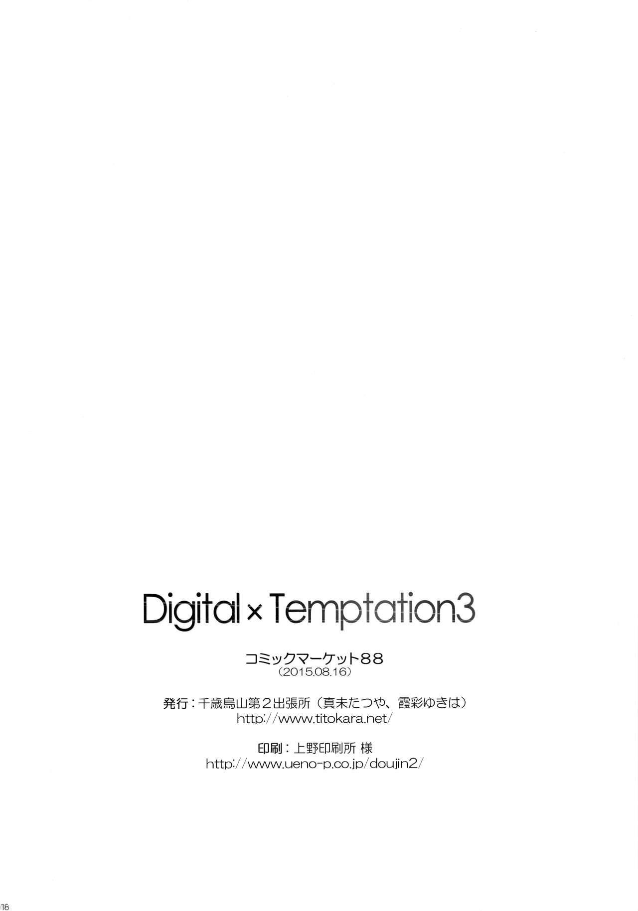 Digital x Temptation 3 17