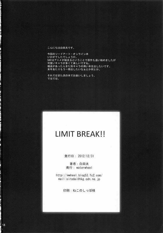 LIMIT BREAK!! 16