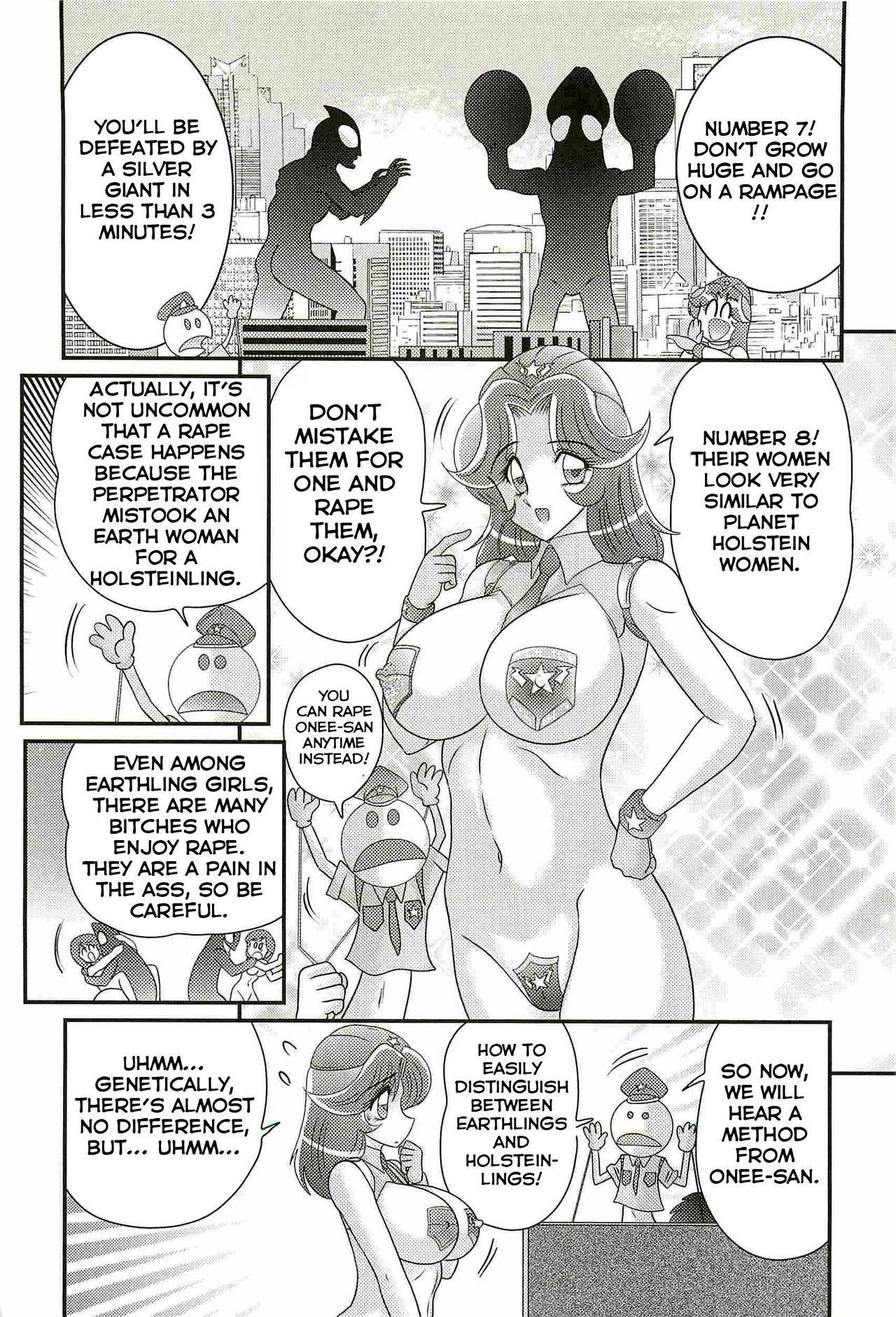 [Kamitou Masaki] Uchuu Fukei Karen Junsa -Kouzen Waisetsu-   Space Police Karen Ch. 6 [English] [Hong_Mei_Ling] 2