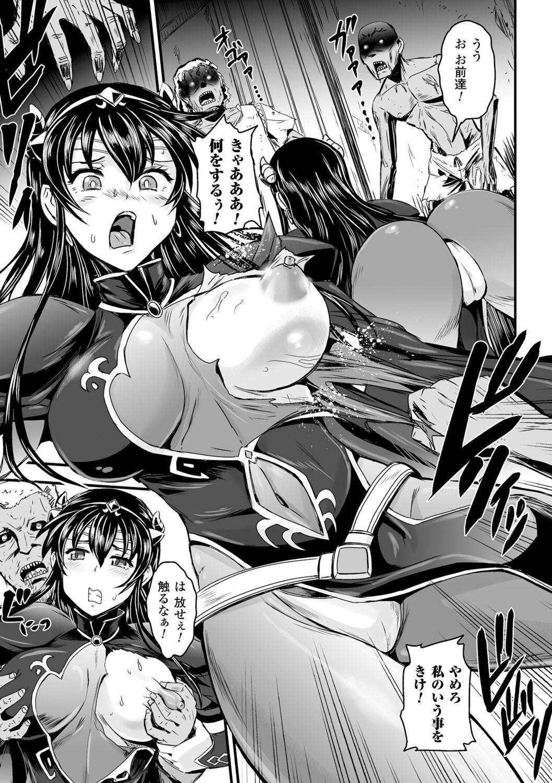 Megami Kansawa 110