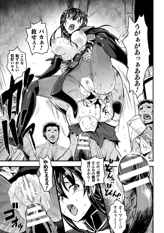 Megami Kansawa 120