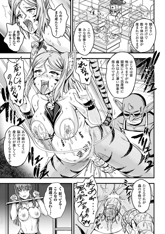 Megami Kansawa 94