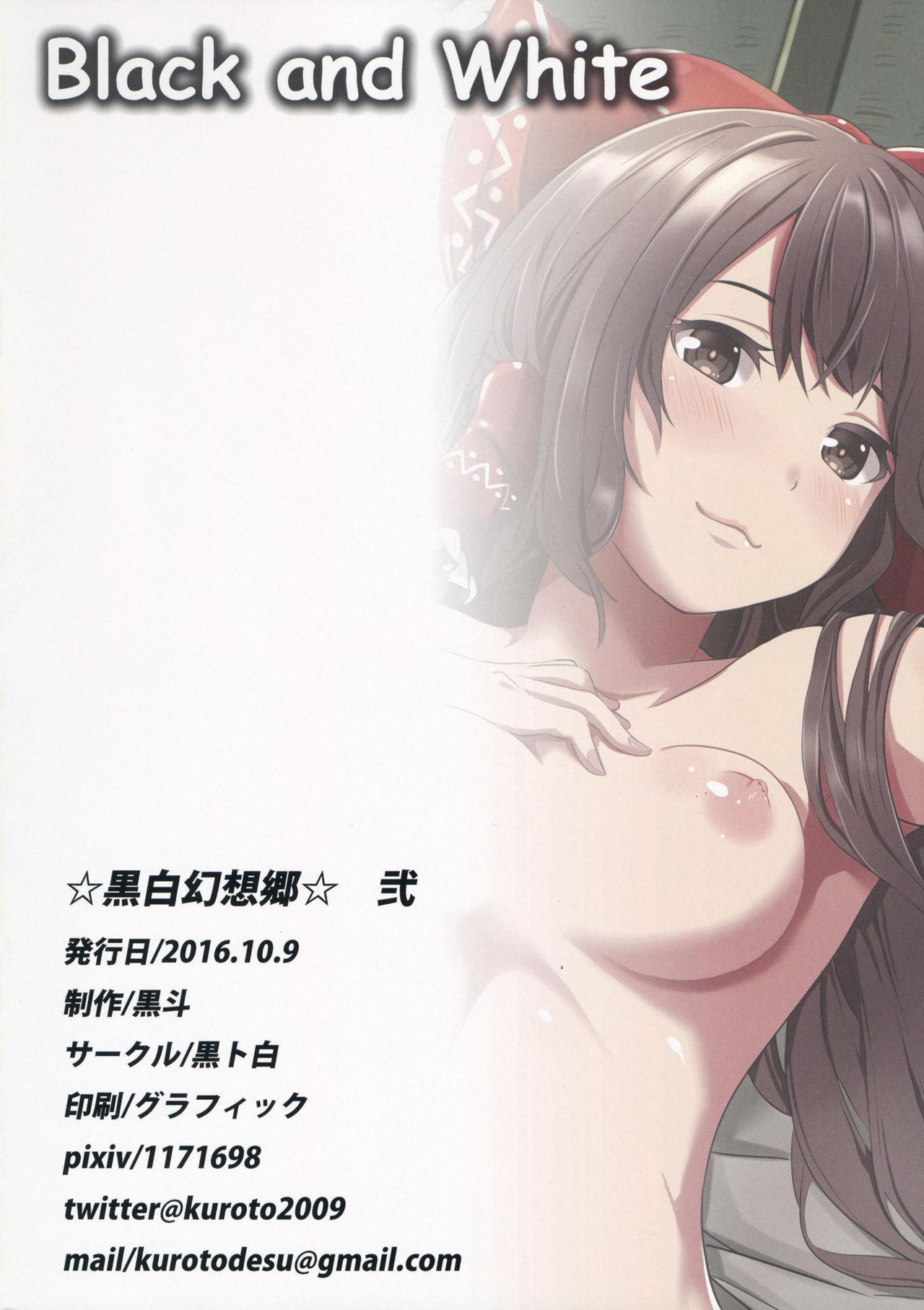 Kuroshiro Gensoukyou Ni 9
