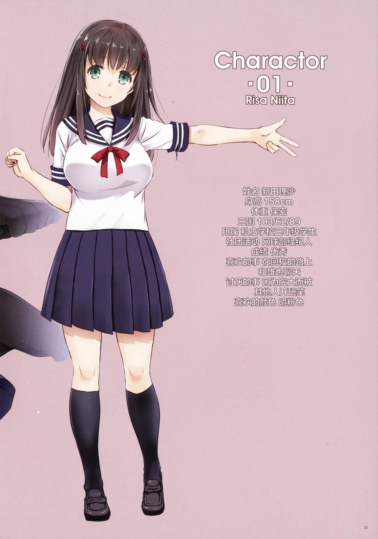 DLO-01 Kare to no Yakusoku 31