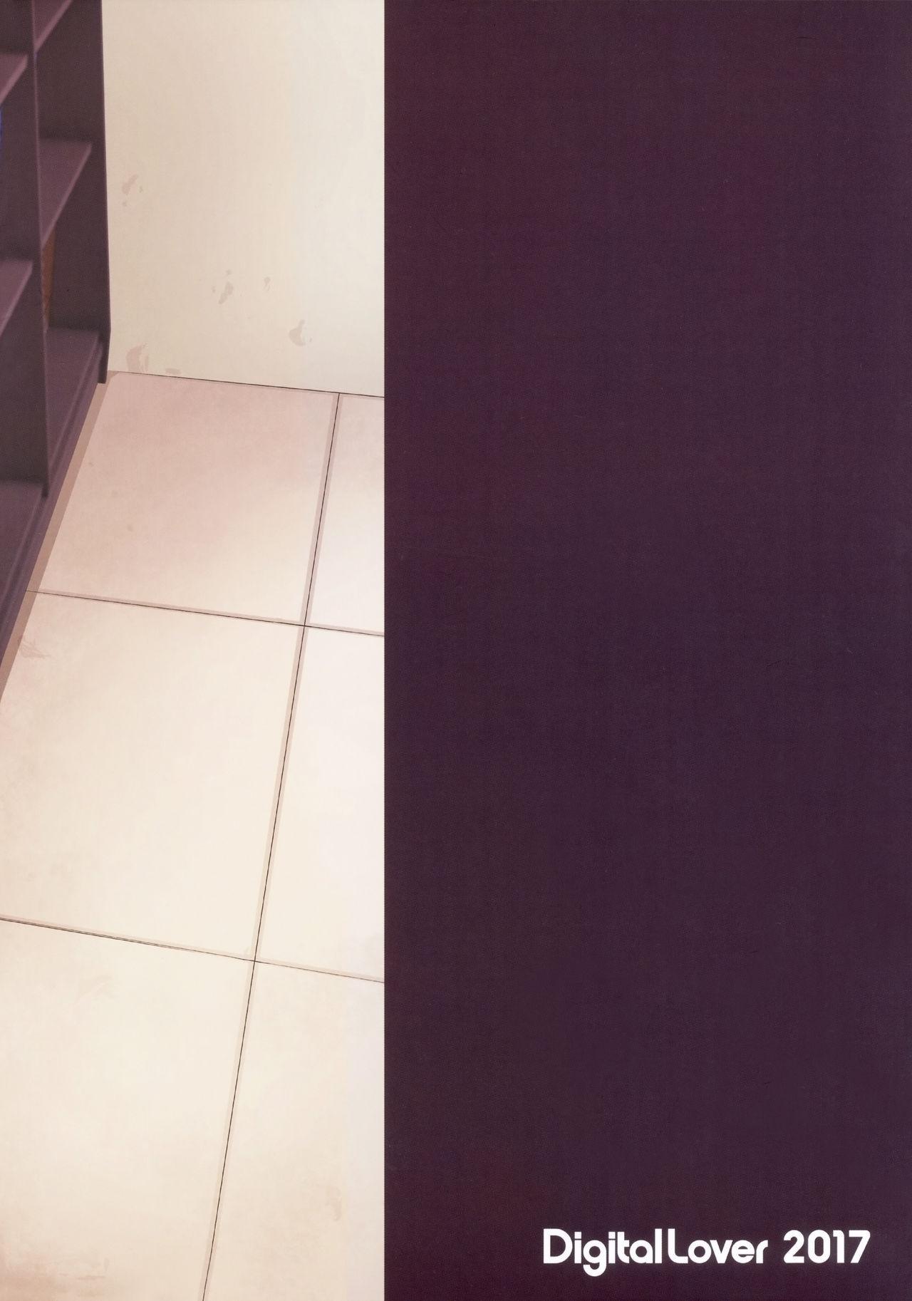 DLO-01 Kare to no Yakusoku 34