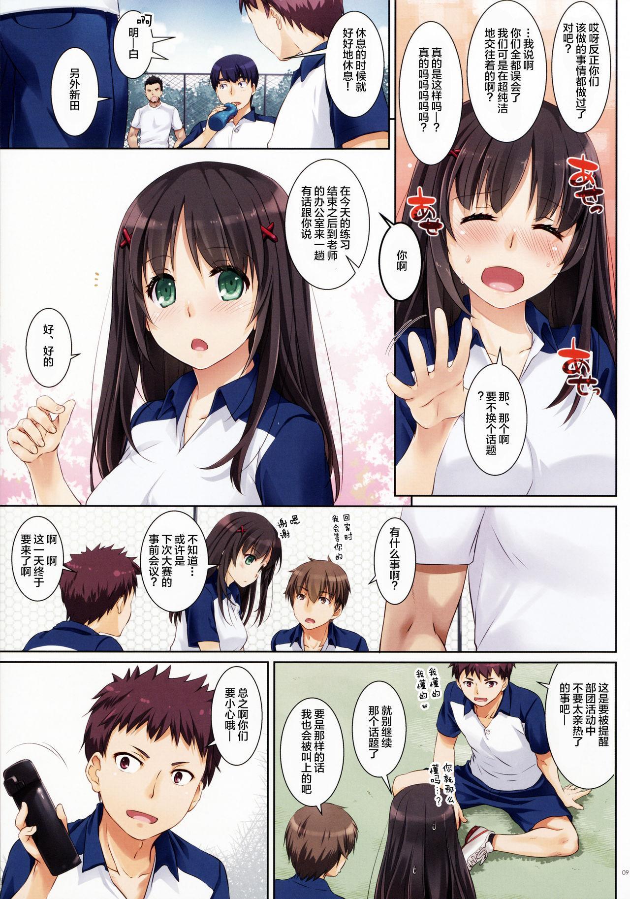 DLO-01 Kare to no Yakusoku 8