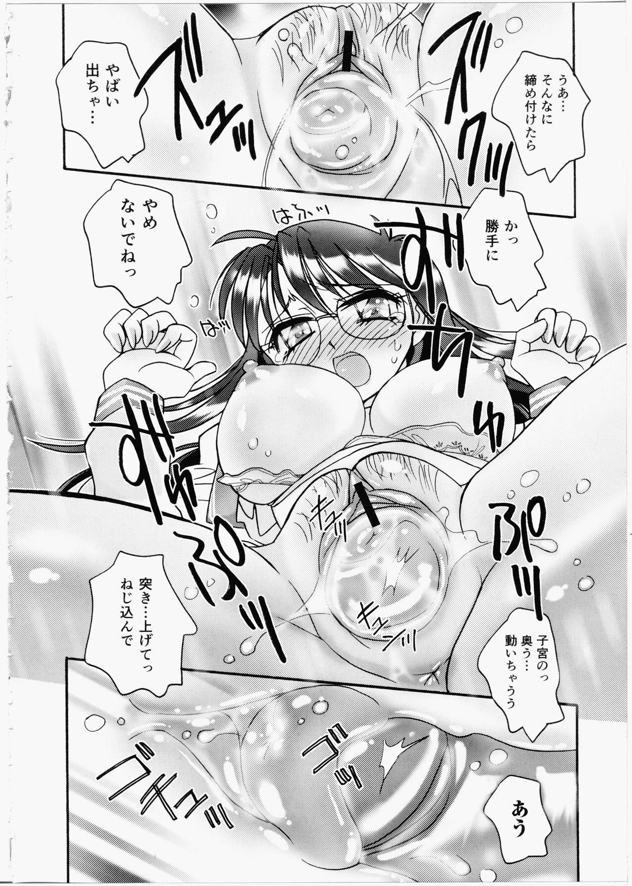 Iincho Blog 99