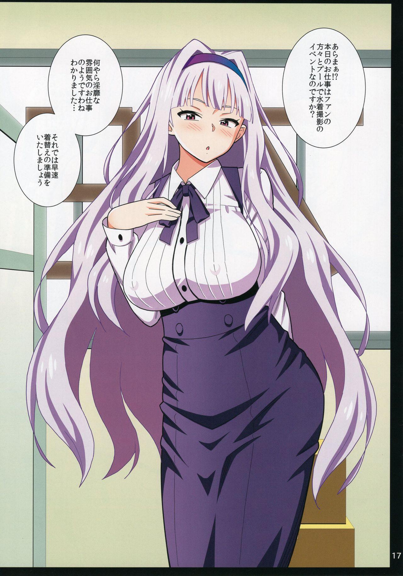 Idol Nenmaku Akushukai 15