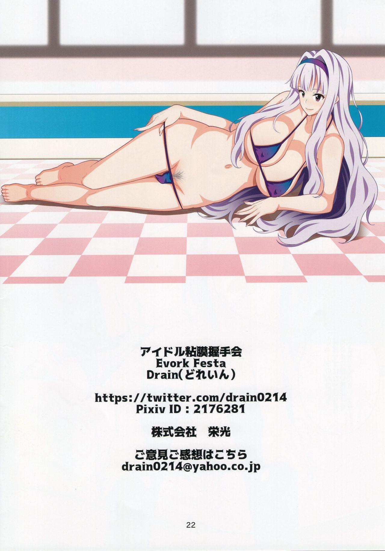 Idol Nenmaku Akushukai 20