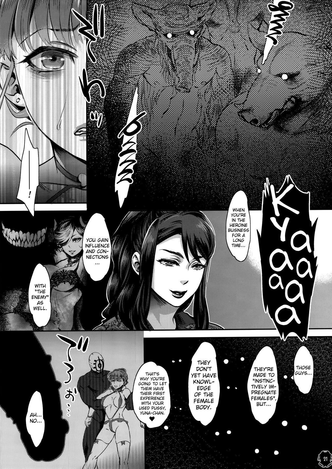 Heroine wa Tsukureru. 20