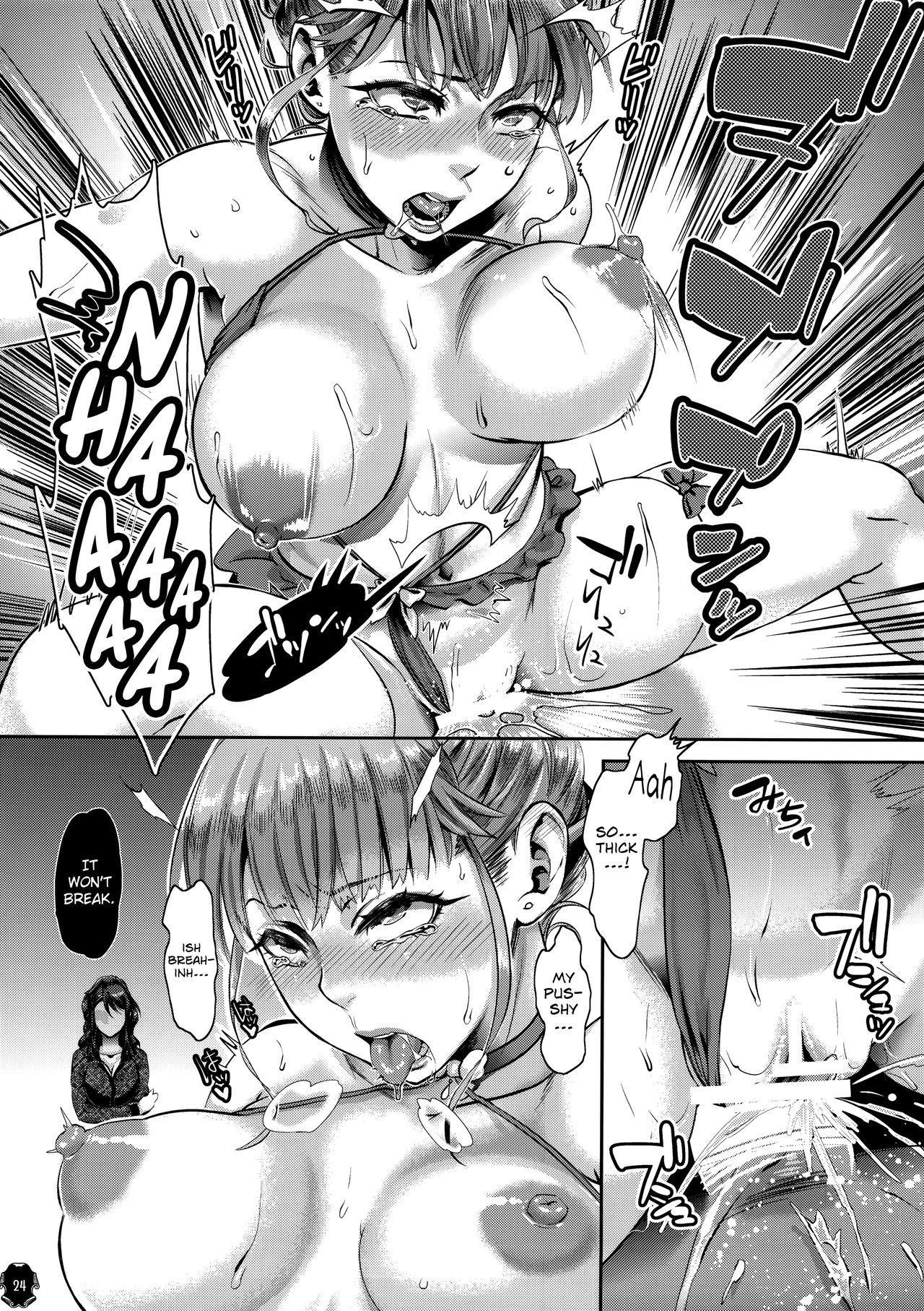 Heroine wa Tsukureru. 23