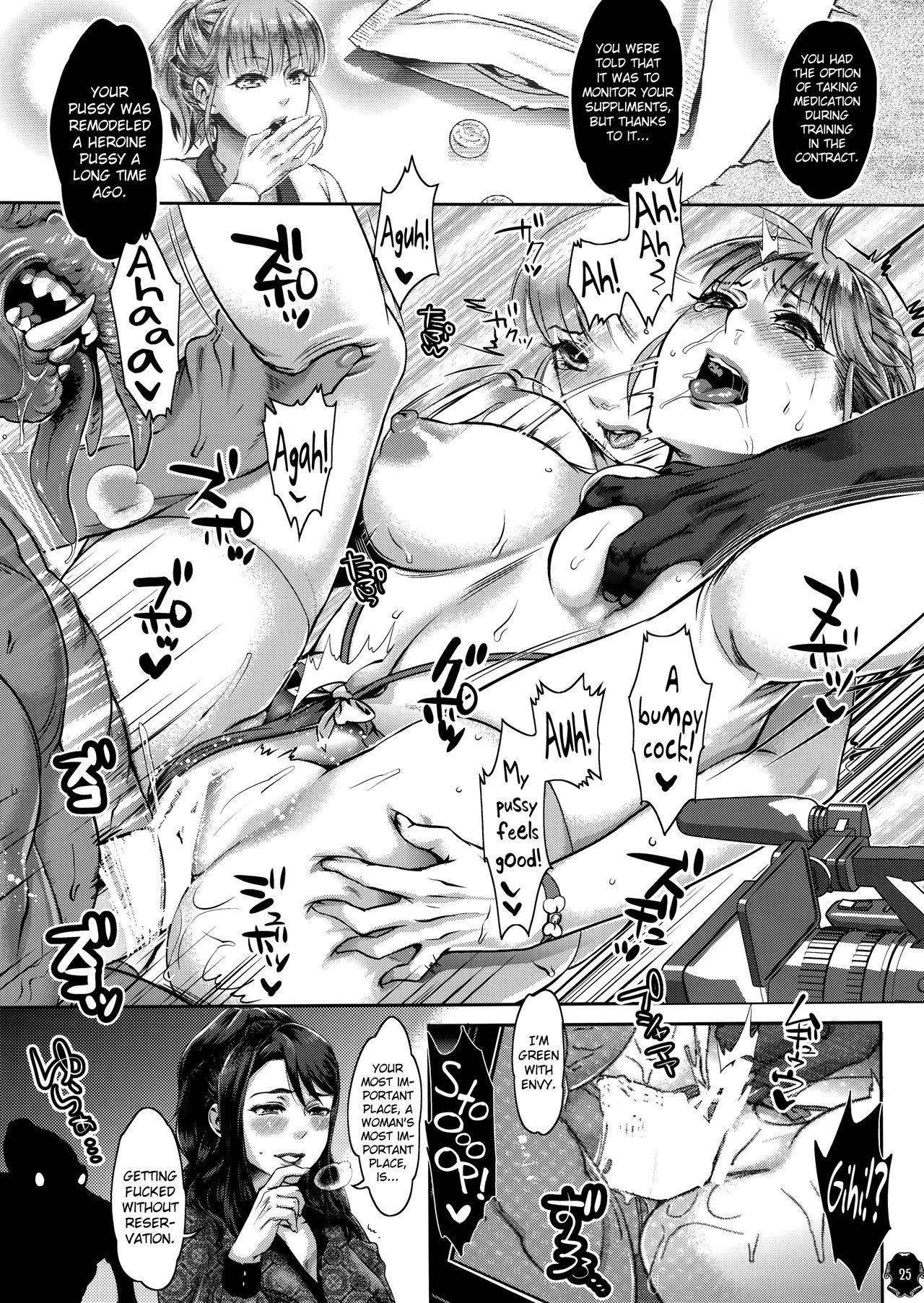Heroine wa Tsukureru. 24