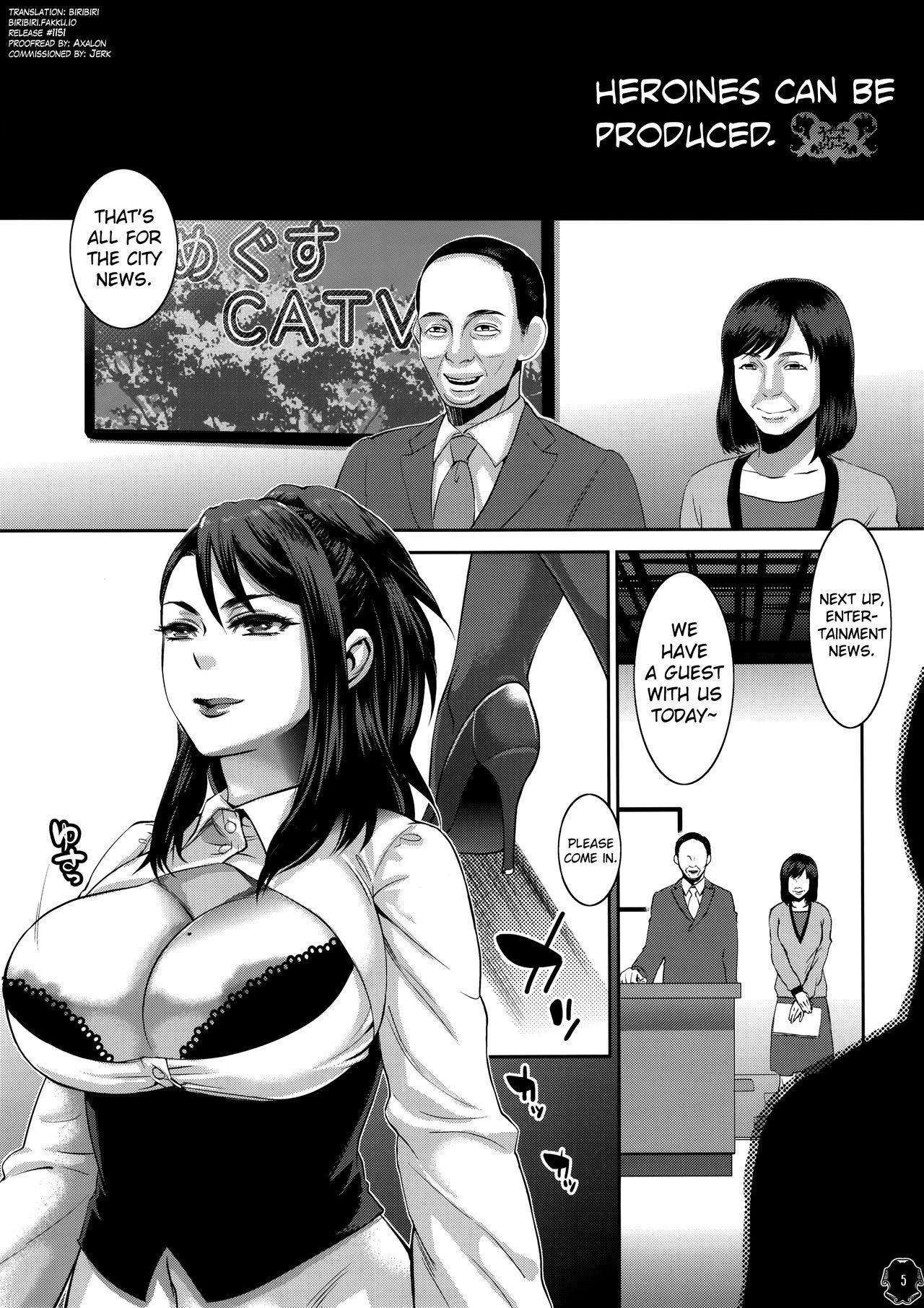 Heroine wa Tsukureru. 4