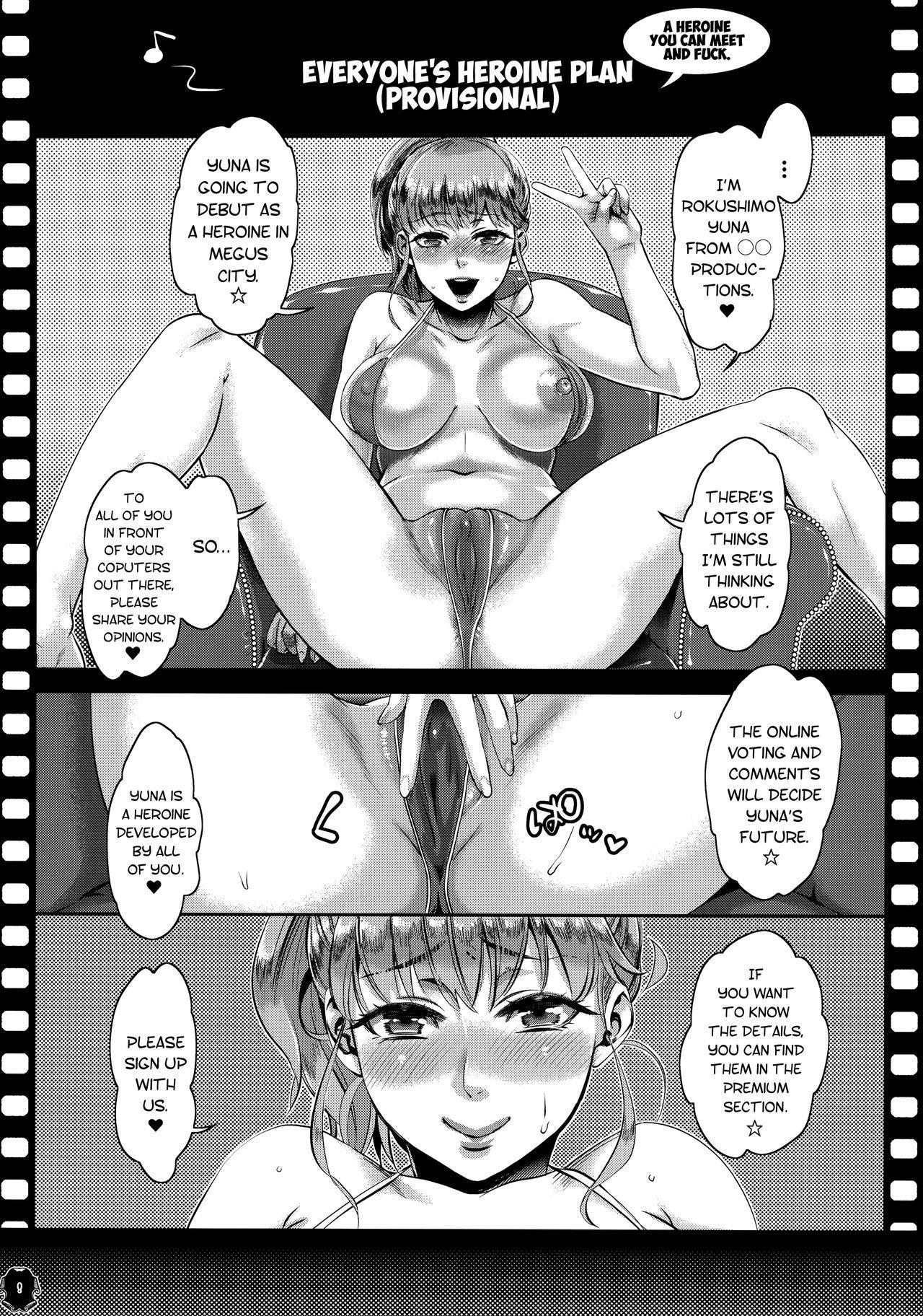 Heroine wa Tsukureru. 7
