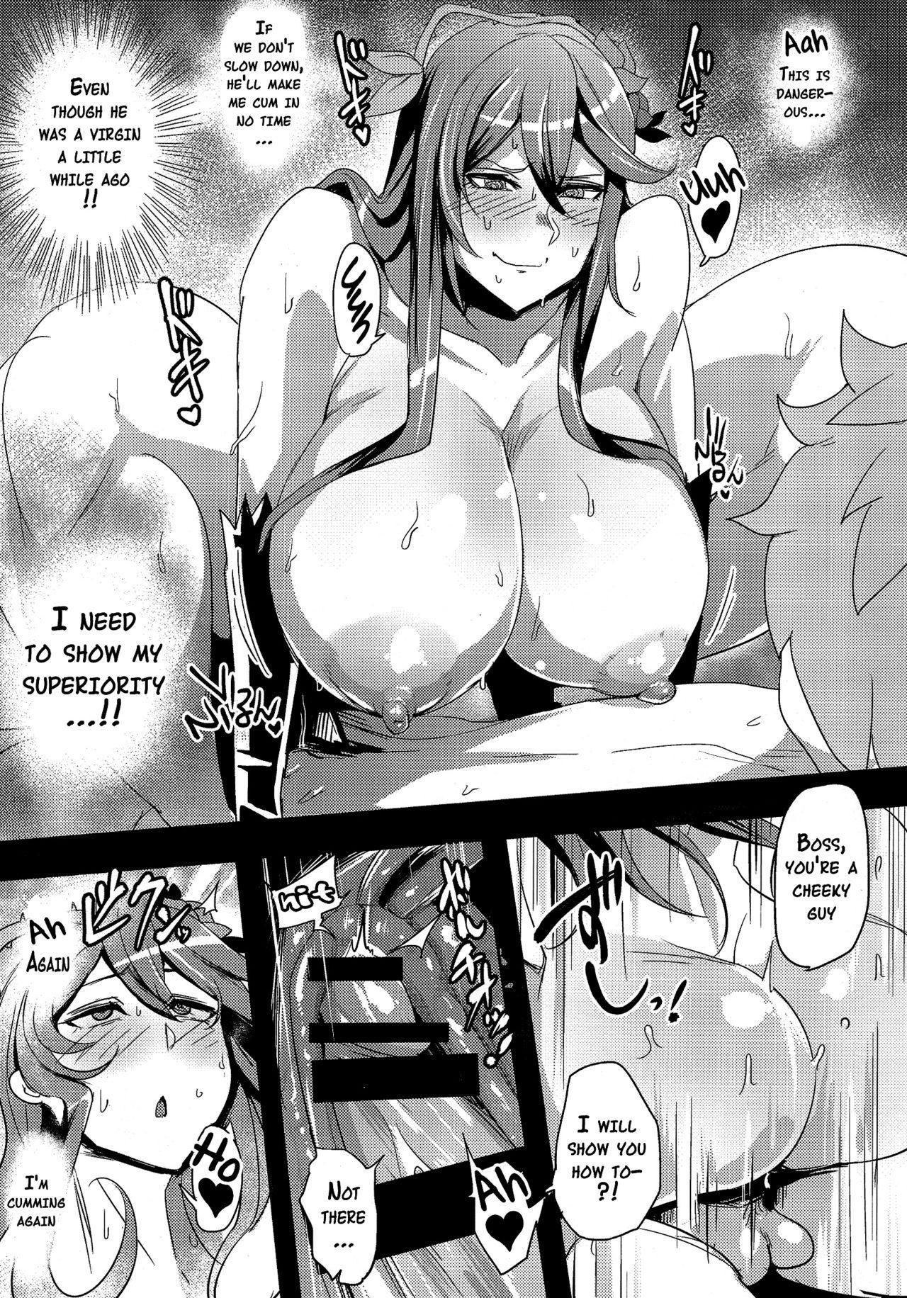 Chou JK Daisuki 11