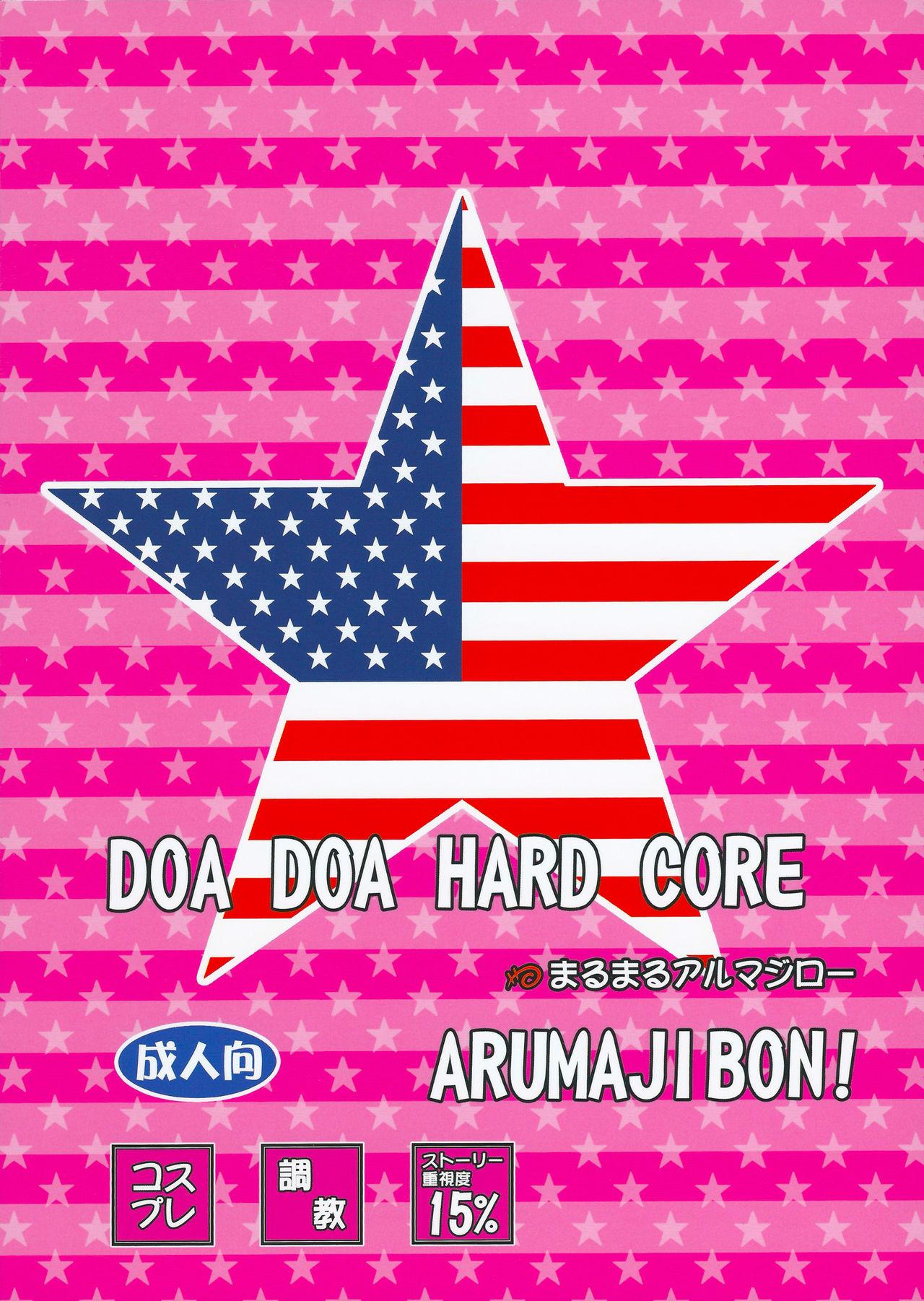 DOA DOA HARD CORE 33