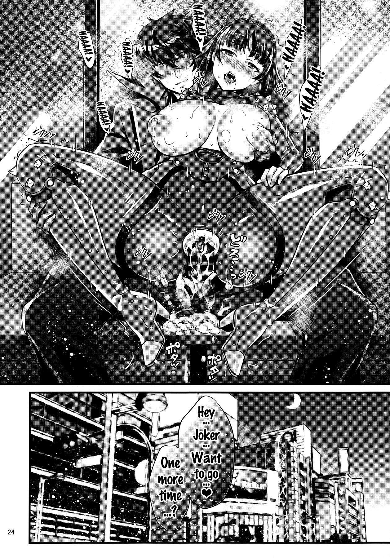 Kimi wa Midara na Boku no Koibito 22