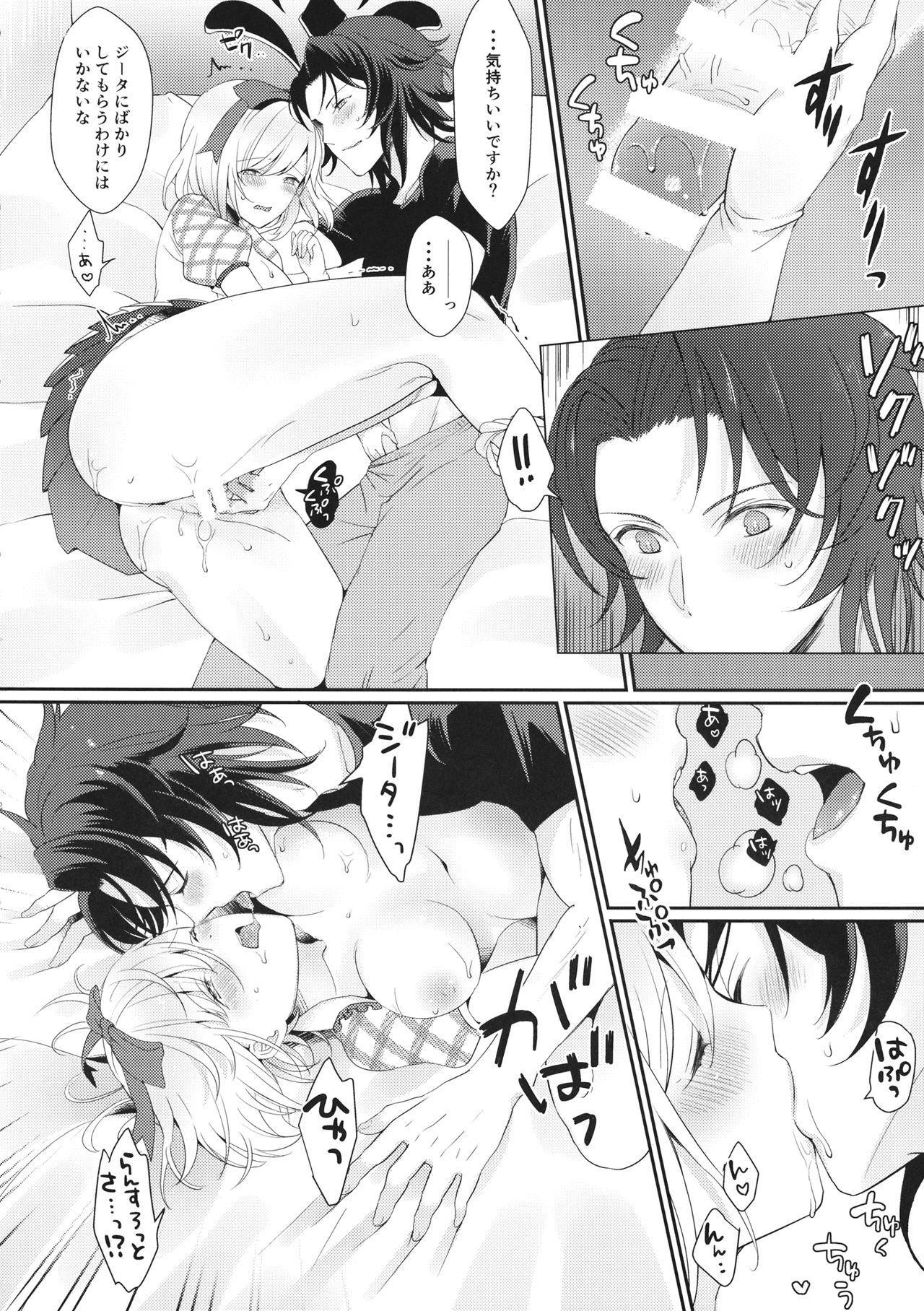 2/4 Kishi - Yonbun no Ni Kishi 9