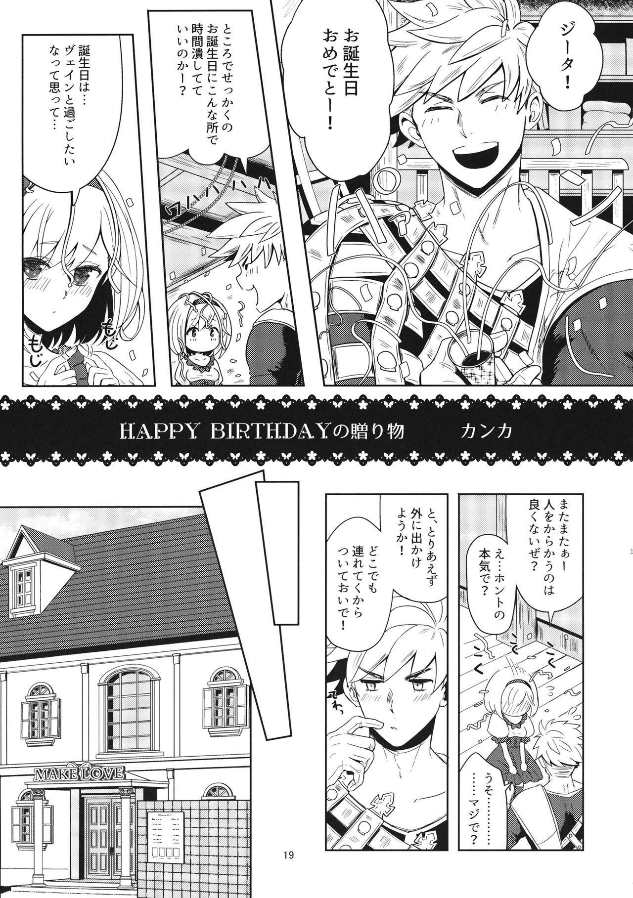 2/4 Kishi - Yonbun no Ni Kishi 18