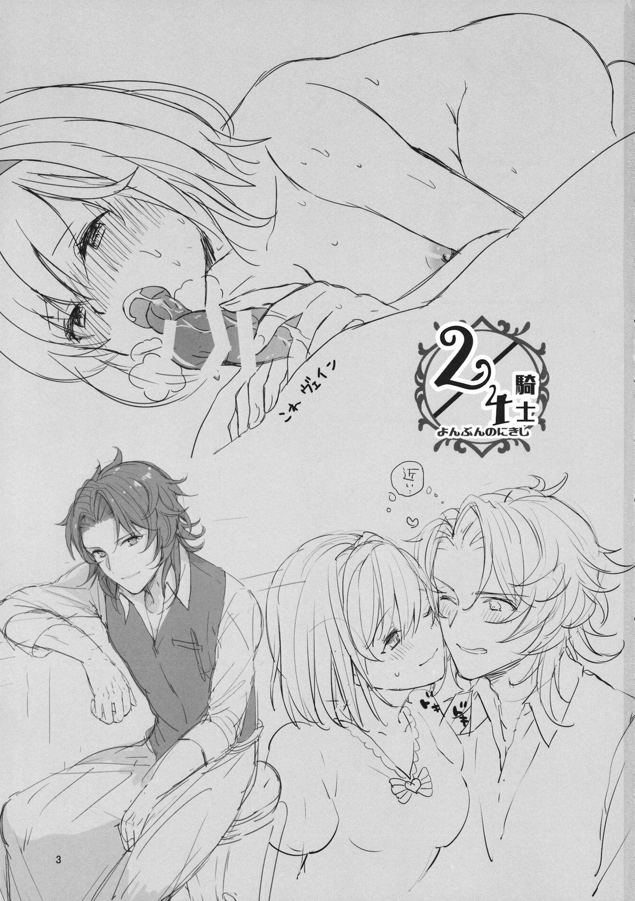2/4 Kishi - Yonbun no Ni Kishi 2