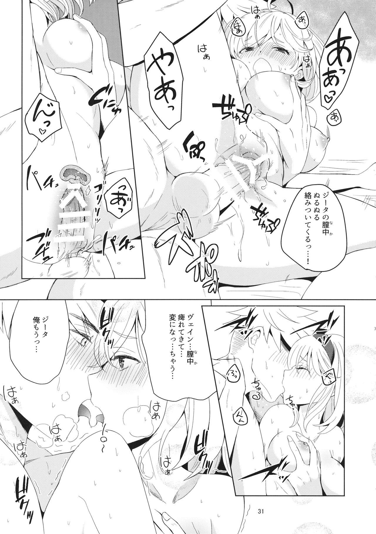 2/4 Kishi - Yonbun no Ni Kishi 30