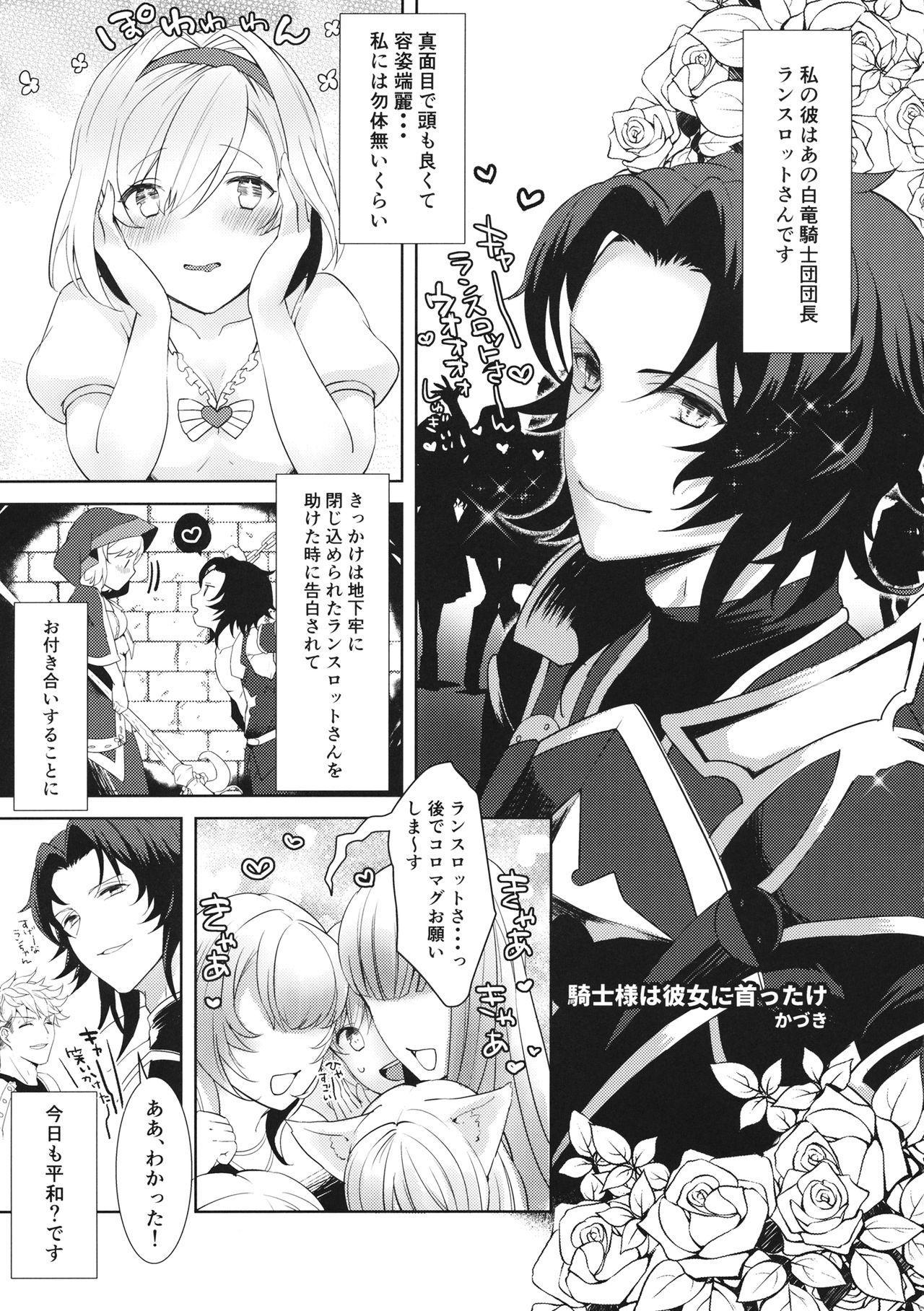 2/4 Kishi - Yonbun no Ni Kishi 4