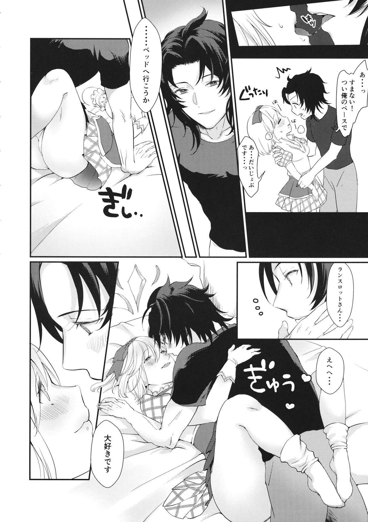 2/4 Kishi - Yonbun no Ni Kishi 7