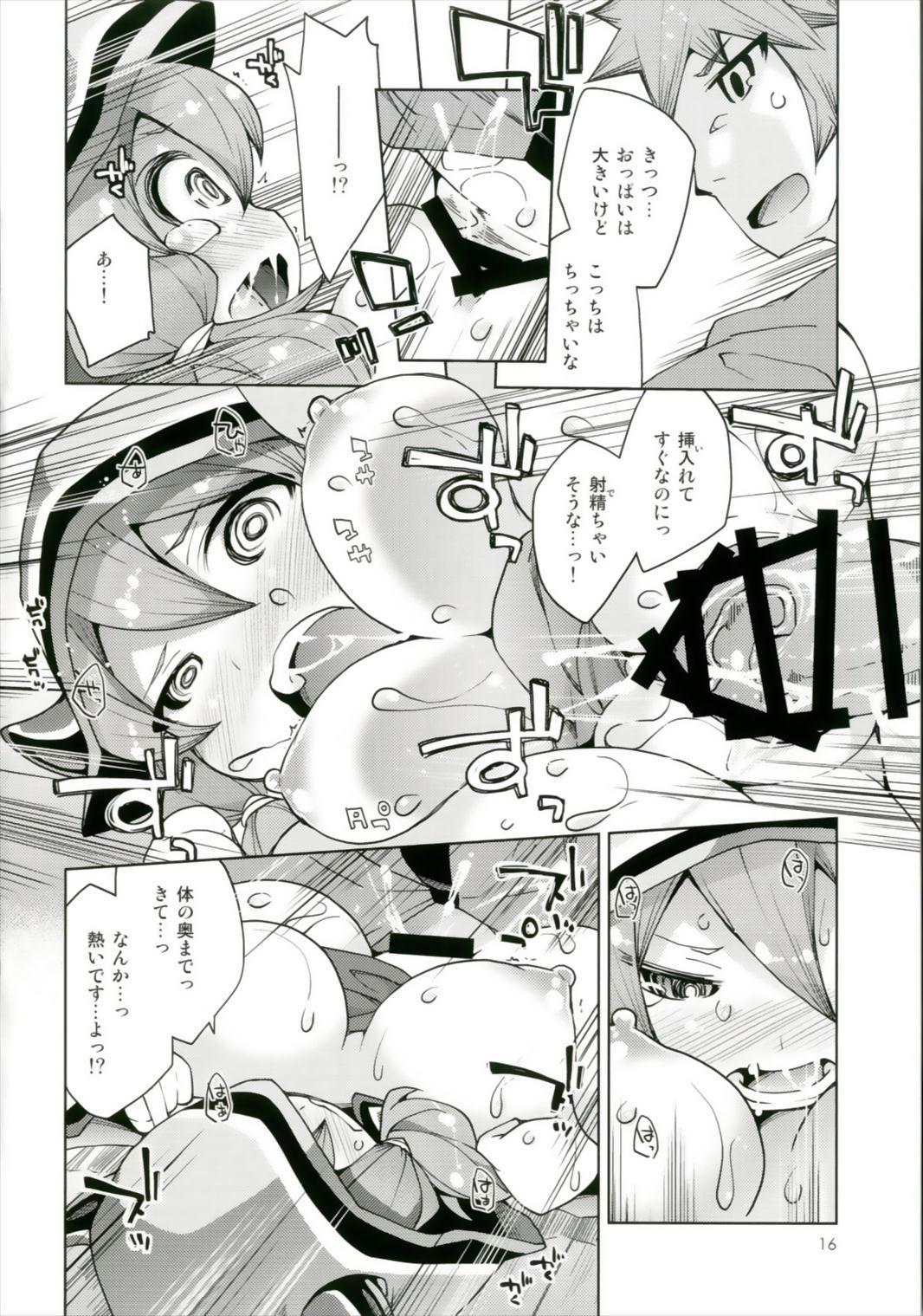 Kikuushi-sama e no Shinmitsudo ga MAX ni Narimashita! 15