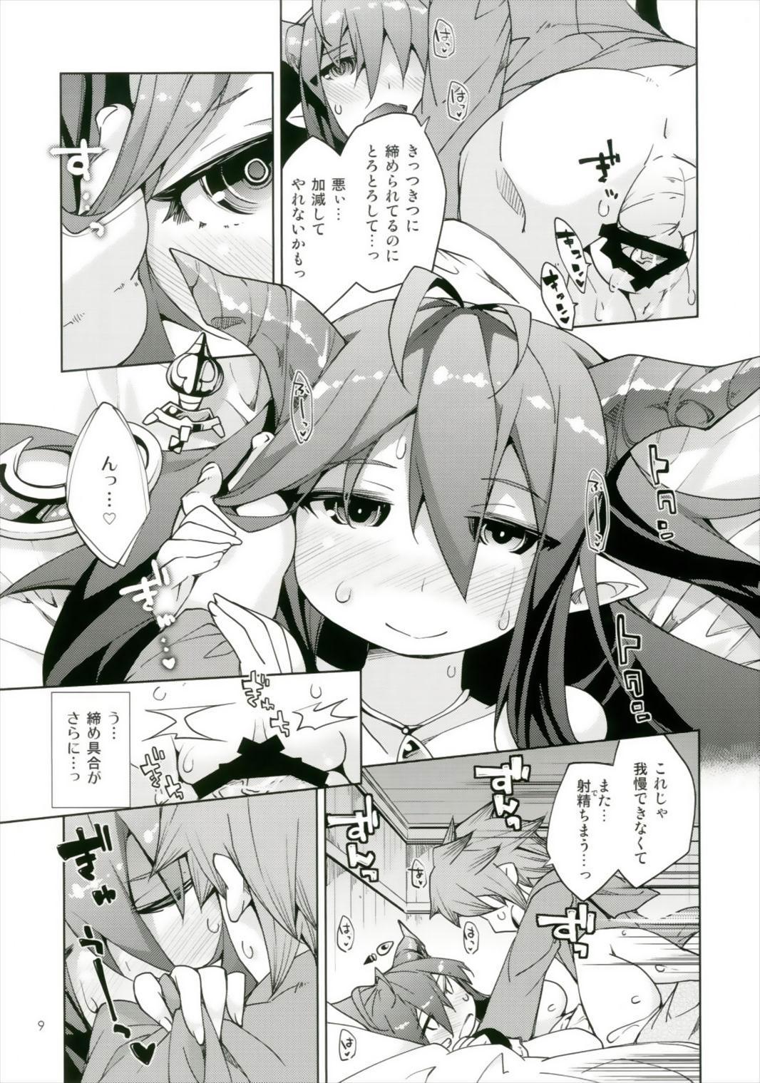 Kikuushi-sama e no Shinmitsudo ga MAX ni Narimashita! 8