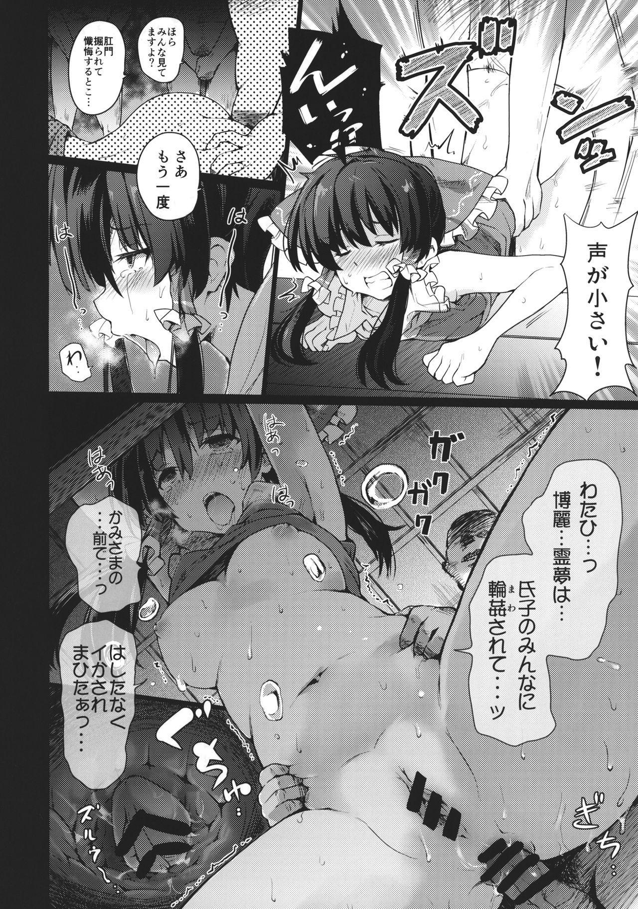 Shinzen Shoufu Mikirihasshaban 40