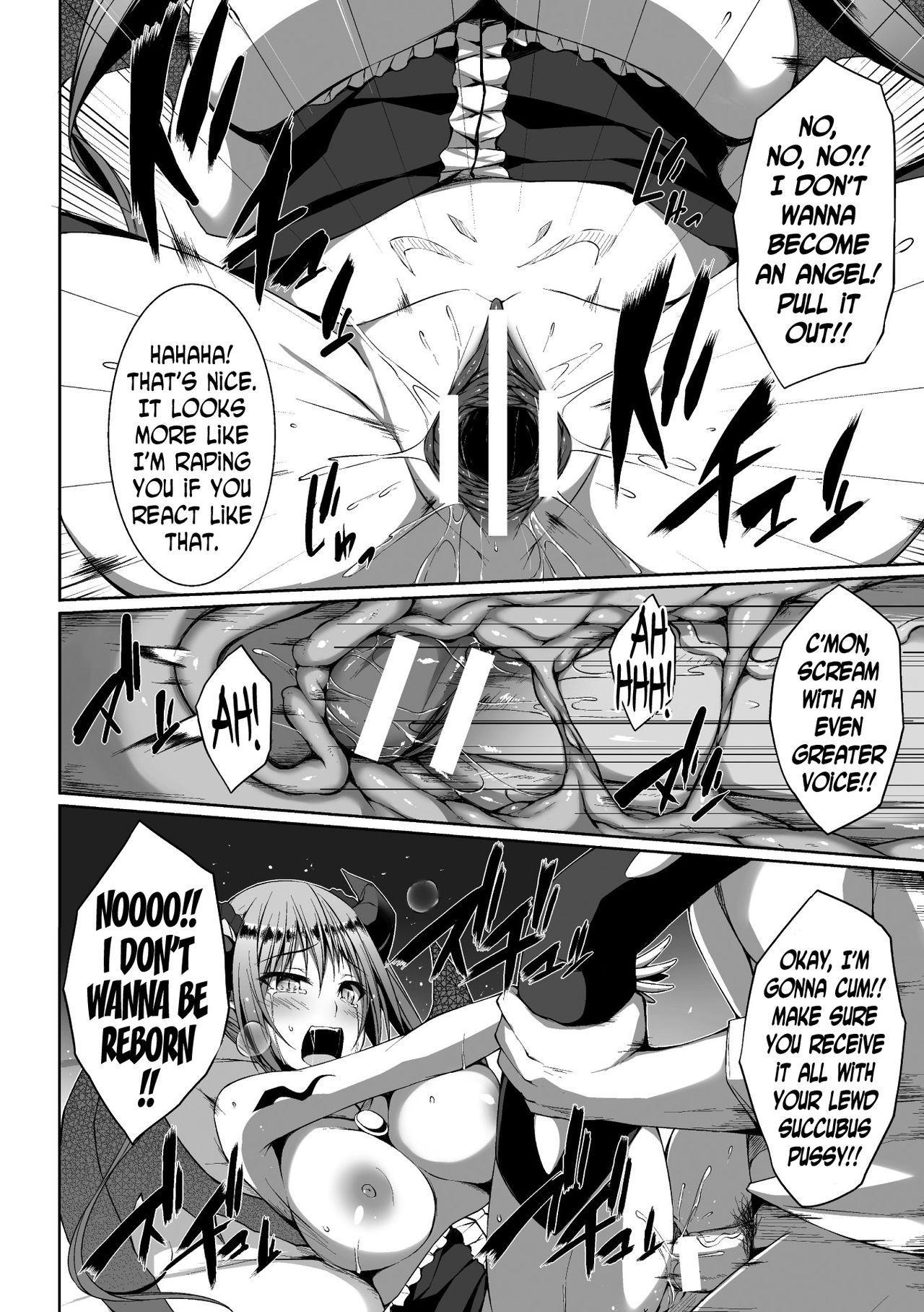 [Anthology] 2D Comic Magazine Tenshi ni Ochiru Akuma-tachi Vol. 1 Ch. 1-3 [English] [N04h] [Digital] 15