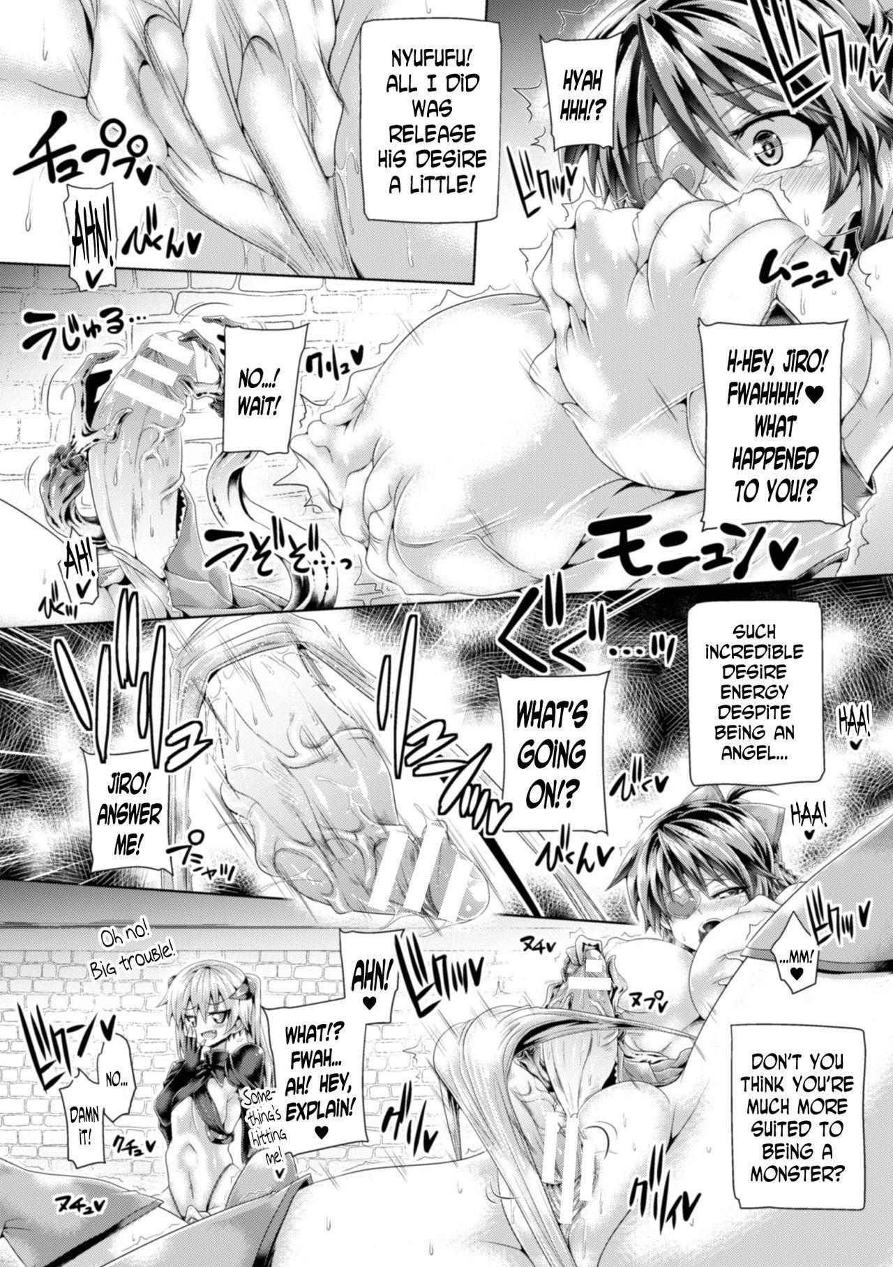 [Anthology] 2D Comic Magazine Tenshi ni Ochiru Akuma-tachi Vol. 1 Ch. 1-3 [English] [N04h] [Digital] 35